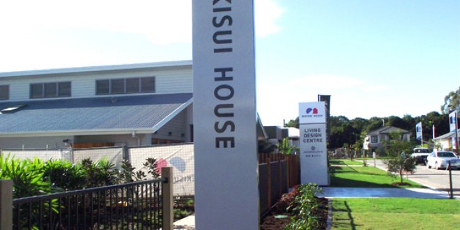Display Homes Sale Centre Signage